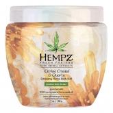 Скраб для тела с мерцающим эффектом Hempz Citrine Crystal And Quartz Herbal Body Buff