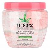 Скраб для тела Hempz Pink Pomelo And Himalayan Sea Salt Herbal Body Salt Scrub
