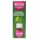 Эфирное масло Elfarma масло для облегчения дыхания Kомпозиция из натуральных эфирных масел