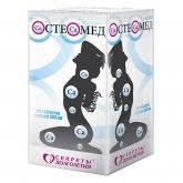 Витамины Секреты Долголетия витамины для костей Остеомед