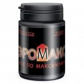 Витамины Секреты Долголетия витамины для потенции Эромакс