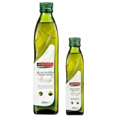 Оливковое масло Muela Olives Mueloliva Extra Virgin Olive Oil