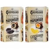 Конфеты Grondard конфеты марципан глазированные Грондини