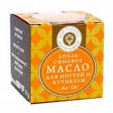 Масло Дом Природы масло апельсиновое для ногтей и кутикулы