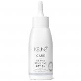 Лосьон для чувствительной кожи головы Keune Care Derma Sensitive Lotion