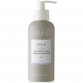Крем уплотняющий Keune Style Thickening Cream