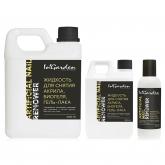 Жидкость для снятия акрила, типс, биогеля, гель-лака Ingarden Аrtifical Nail Remover
