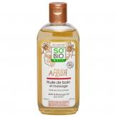 Масло SO'BiO etic масло аргановое для массажа и ванны