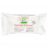 Мыло SO'BiO etic мыло твердое с ослиным молоком