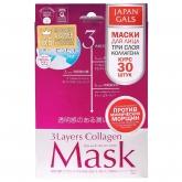 Маска 3 слоя коллагена Japan Gals 3 Layers Collagen Mask