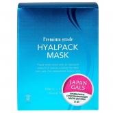 Курс масок для лица Japan Gals Premium Grade Hyalpack Mask
