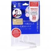 Маска Japan Gals маска Водородная вода и Наноколлаген