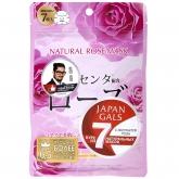 Курс натуральных масок для лица с экстрактом розы Japan Gals Natural Rose Mask