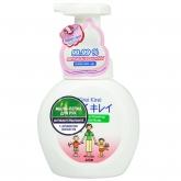 Мыло-пенка Lion Thailand мыло-пенка антибактериальная для рук Воздушное мыло Kirei Kirei