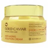 Антивозрастной крем для лица с экстрактом икры Enough Bonibelle Gold Caviar Anti-Aging Solution Cream
