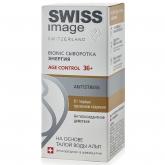 Сыворотка Swiss Image сыворотка Bionic Энергия Age Сontrol 36+