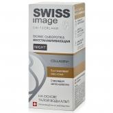 Сыворотка Swiss Image сыворотка Bionic Восстанавливающая Night
