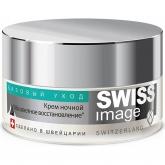 Крем Swiss Image крем ночной Абсолютное восстановление