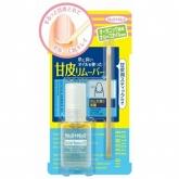 Масло для удаления кутикулы BCL Nail Cuticle Remove Oi
