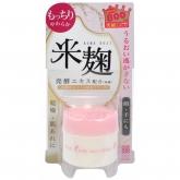 Увлажняющий крем с экстрактом ферментированного риса Meishoku Remoist Cream