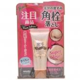 Гель для очистки пор перед умыванием для жирной кожи Meishoku Porerina Cleansing Gel