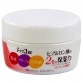 Крем увлажняющий c церамидами и коллагеном Meishoku Emolient Extra Cream
