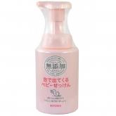 Мыло жидкое пенящееся Miyoshi Additive Free Body Soap