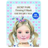 Укрепляющая маска для зоны подбородка The Saem Secret Pure Firming V Mask