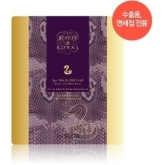 Тканевая маска для лица с пептидом The Saem Syn-Ake Beaute de Royal Mask Sheet Syn-Ake
