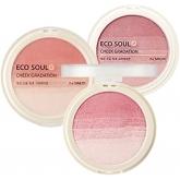 Компактные румяна The Saem Eco Soul Cheek Gradation
