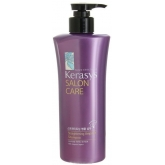Выпрямляющий шампунь KeraSys Salon Care Straightening Ampoule Shampoo