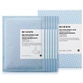 Тканевая увлажняющая маска Mizon Bio Hyaluronic Acid Ampoule Mask