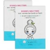 Патчи против мимических морщин A'Pieu Hidden Solution Anti-wrinkle Gel Eye & Lip Patch