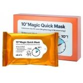 Набор масок Skin79 10 Magic Quick Mask