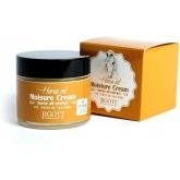 Крем на основе лошадиного масла Jigott Horse Oil Moisture Cream