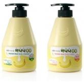 Набор для ухода за детской кожей Welcos Kwailnara Banana Milk Baby Special Set