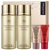 Подарочный набор по уходу за лицом с био золотом Privia Oriental Revitalizing Gold Skin Care Set