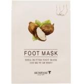 Маска - носочки для ног Skinfood Shea Butter Foot Mask