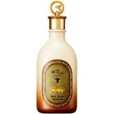 Восстанавливающая эмульсия с икрой и золотом Skinfood Gold Caviar Emulsion