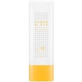 Солнцезащитный крем-эссенция A'Pieu Power Block Essence Sun Cream SPF50+/ PA++++