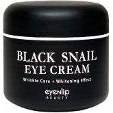 Крем для кожи вокруг глаз с муцином черной улитки Eyenlip Black Snail Eye Cream