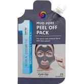 Очищающая маска-пленка Eyenlip Mud Pore Peel Off Pack