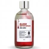 Увлажняющая сыворотка для лица Realskin Blood Water Serum