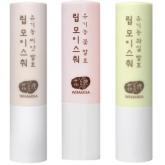 Бальзам для губ Whamisa Organic Lip Moisture Natural Fermentation