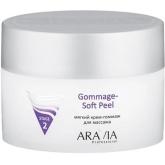 Мягкий крем-гоммаж Aravia Professional Gommage Soft Peel