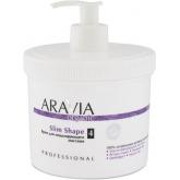 Моделирующий массажный крем Aravia Slim Shape