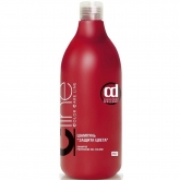 Защищающий цвет шампунь Constant Delight Color Care Line Shampoo