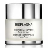 Крем ночной Gigi Bioplasma Night Cream Supreme