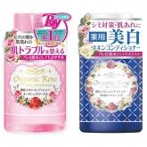 Лосьон-кондиционер лица с экстрактом дамасской розы Meishoku Organic Rose Skin Conditioner