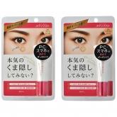 Корректор для кожи вокруг глаз BCL Ultra Cover Concealer